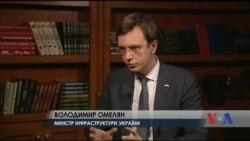 Для кого дороги в Україні стануть платними? - інтерв'ю міністра інфраструктури. Відео