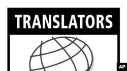 ہیٹی میں امدادی ٹیموں کی مدد کے لیے ترجمہ مشین