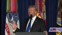 سیاست خارجی ترمپ دربرابر افغانستان