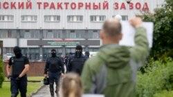 Власти пытаются подавить протесты на одном из флагманов белоруской экономики - МТЗ. Архивное фото.