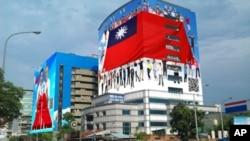 """马英九举行记者会的地点""""马吴竞选总部""""(左),右侧为国民党总部"""