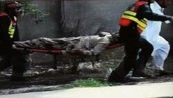 مقامات پاکستان: دستِ کم ۱۰ نفر در اثر انفجار در جلسه يک حزب سياسی کشته شدند