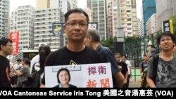 支聯會副主席蔡耀昌表示,今年六四遊行重新以北京駐港機構中聯辦為遊行終點,直接向中共抗議