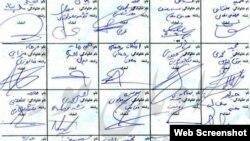 İran prezidentinə ünvanlanan məktubu 1811 tələbə imzalayıb