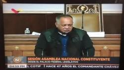 ANC allana inmunidad de diputados de oposición