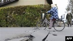 იაპონიას კვლავ სტიქია უტევს
