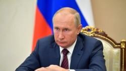႐ုရွားသမၼတ Putin အာဏာဆက္လက္ရယူႏုိင္ေျခ