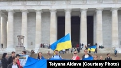 За єдність України мітингували біля пам'ятника Лінкольну. ФОТО