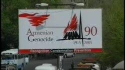 کشتار ارمنیان، زخمی که صد ساله شد
