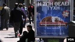 Dana talangan IMF dan Uni Eropa sebesar 157 milyar dolar belum berhasil mendongkrak ekonomi Yunani.