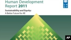 Cover of Human Development Report 2011