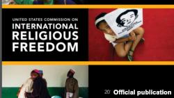 美國國際宗教自由委員會最新的年度報告