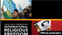 Annual Report of the US Commission on International Religious Freedom