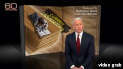 "CBS ""60分鐘""節目曝光中國造地板甲醛超標(CBS視頻截圖)"