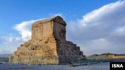 Pasargad, tomb of Cyrus the great, پاسارگاد، آرامگاه کوروش کبیر
