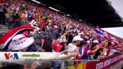 เปิดใจคนไทยในออตตาวา ทุ่มสุดหัวใจเพื่อทีมหญิงไทยในฟุตบอลโลก