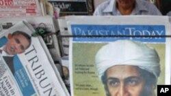 بن لادن کے خلاف کارروائی کی قانونی حیثیت واضح نہیں