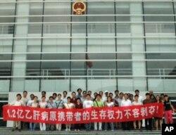 """""""益仁平""""反对乙肝歧视的抗议活动(陆军提供)"""