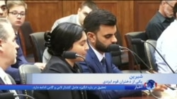 قربانیان کشتار داعش در سوریه و عراق در مجلس نمایندگان آمریکا