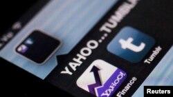 Yahoo apuesta a esta millonaria inversión para generar más tráfico, pero asegura que Tumblr se mantendrá completamente independiente.