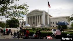 Tối cao Pháp viện Hoa Kỳ