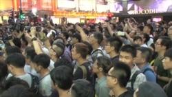 Hong Kong New Protest Deadline