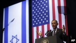 2013年3月21日奥巴马总统在耶路撒冷会议中心发表演讲