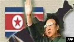 شورای امنیت سازمان ملل متحد آزمایش اتمی اعلام شده کره شمالی را محکوم کرده است