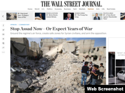 Статья Джона Маккейна для The Wall Street Journal