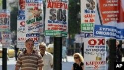 Финансовый кризис в Греции