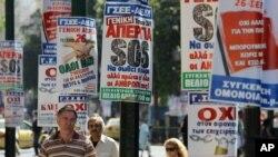 希臘政府因為金融危機而實施緊縮政策