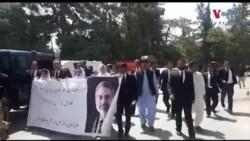 ریفرینسز کے خلاف پاکستان بھر میں وکلا کا احتجاج