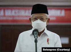 Wakil Presiden Ma'ruf Amin. (Foto: Courtesy/Setwapres)