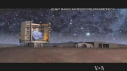 Giant Magellan Telescope Has Eye on Big Bang