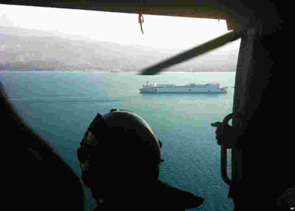 """In Haiti and Aboard the US Naval Ship """"Comfort"""""""