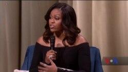 Мішель Обама посіла перше місце у щорічному рейтингу жінок, якими найбільше захоплюються американці.