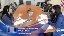 U.S.-Uzbekistan: How does USCIRF promote religious freedom?