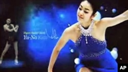South Korea's Olympic figure skater, Kim Yuna