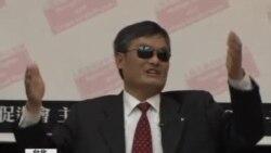 VOA连线:陈光诚台湾立法院演讲 亲历议会肢体动作