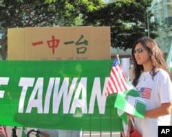 在APEC会场外游行的诉求是一中一台