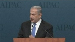 Related Netanyahu video