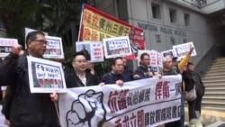 港人抗议政治绑架书商及重判广州三君子
