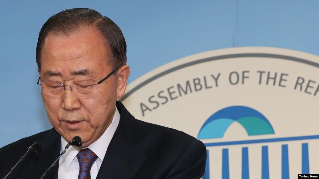 Ông Ban Ki-moon là lãnh đạo Liên Hiệp Quốc trong 10 năm