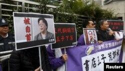 VOA连线(孟浪):桂民海仍被软禁,独立中文作家笔会为其呼吁