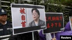 VOA连线(潘嘉伟):桂民海欲入京再被拘,当局有何考量?