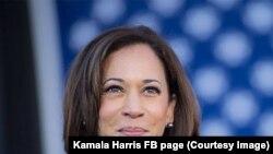 Makamu wa rais wa Marekani, Kamala Harris