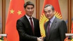吉尔吉斯挣扎摆脱中国债务陷阱 北京难赢中亚民心