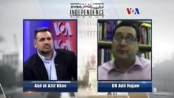 انڈی پنڈنس ایوینو: غزہ تنازع
