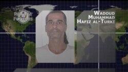 Rewards For Fugitives: Wadoud al-Turki