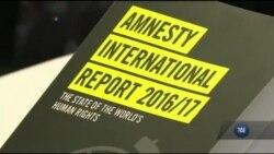 Стан прав людини в Україні за минулий рік погіршився – підсумок звіту Amnesty International. Відео